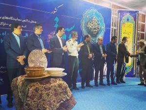 نمايشگاه صنايع دستي و جشنواره مد و لباس