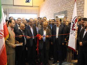 افتتاح نخستين نمايشگاه فناوريهاي پيشرفته در اراك