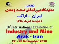 Tenth Specialized Exhibition of Industry and Mining