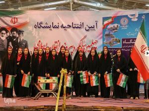 آغاز به كار نمايشگاه دستاوردهاي چهل ساله انقلاب اسلامي در اراك